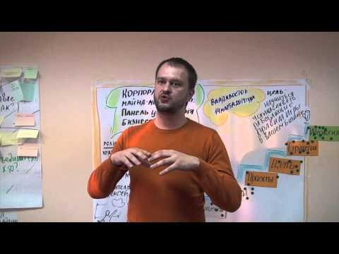 Отзыв участника тренинг-практикума во Владивостоке