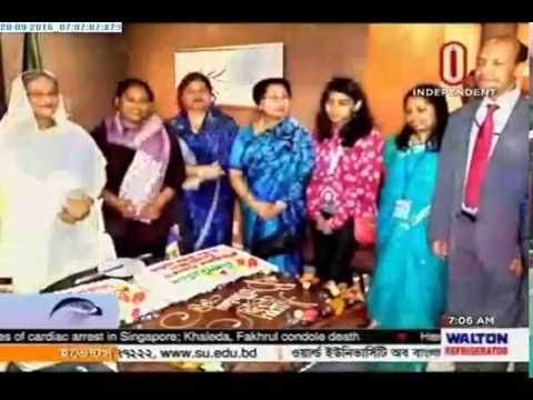 Sheikh Hasina's birthday today (28-09-2016)