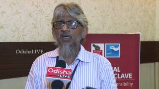 Sunil Kanta Behera, Professor of Eminence, Tezpur Central University - NMC - Interview