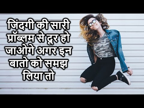 Life quotes - Heart Touching Thoughts in Hindi - Shayari In Hindi - Inspiring Quotes - Peace life change - Part 4