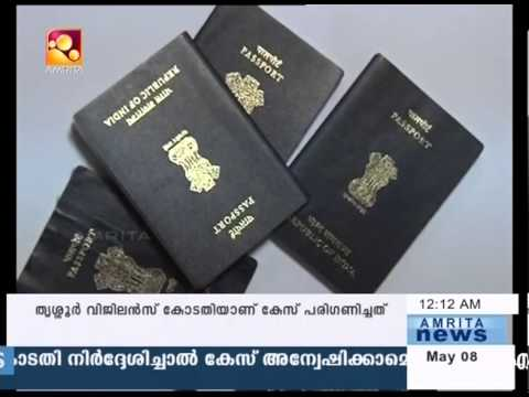 New system by UAE government for passport and visas