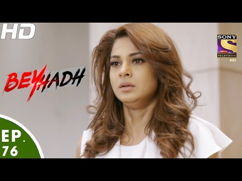 Beyhadh - बेहद - Episode 76 - 24th January, 2017