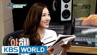 Video JYP vocal check [Sister's Slam Dunk/2016.08.19] MP3, 3GP, MP4, WEBM, AVI, FLV November 2017