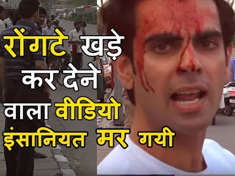 "Nobody helps in India: Indian actor covers himself in fake blood and stands next to a busy highway to see how many will stop to help, people gather to watch him ""die"""