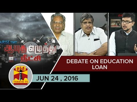 -24-06-2016-Ayutha-Ezhuthu-Neetchi--Debate-On-Education-Loan--Thanthi-TV