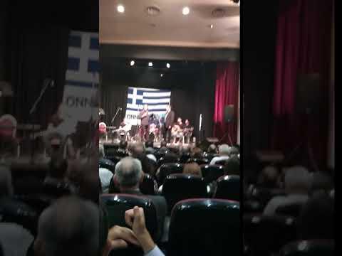 6879beb731b Εκδήλωση ΟΝΝΕΔ Θεσσαλονίκης δεκαετίας ΄80 στην μνήμη του Βασίλη Συναντσάκη  - 4