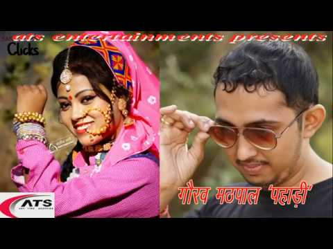 Video Latest Kumaoni Song 2018 - Ghentanakri - घेन्तानाकरी -  Garhwali New Song - Gaurav Mathpal Pahari download in MP3, 3GP, MP4, WEBM, AVI, FLV January 2017