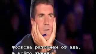 "Сюзън Бойл в ""Britan's got talent"""