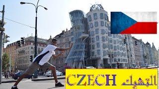 مغربي في التشيك
