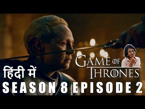 Game of Thrones Season 8 Episode 2 Explained in Hindi