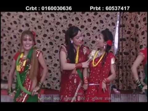 New Teej Song 2071 Pohora Sala Teejma by Renu KC & Bimala Thapa