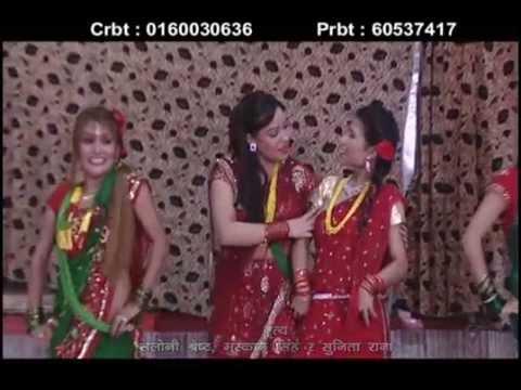 New Teej Song 2071 Pohora Sala Teejma by Renu KC & Bimala Thapa