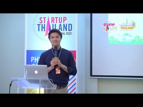 ปาฐกถาพิเศษ หัวข้อ Cleantech Tech for Startups PART 1
