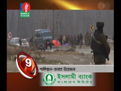 BANGLAVISION NEWS TOP TEN | 06 PM | 19_February_2019