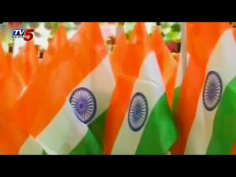 Respect the Flag | Central ministry : TV5 News