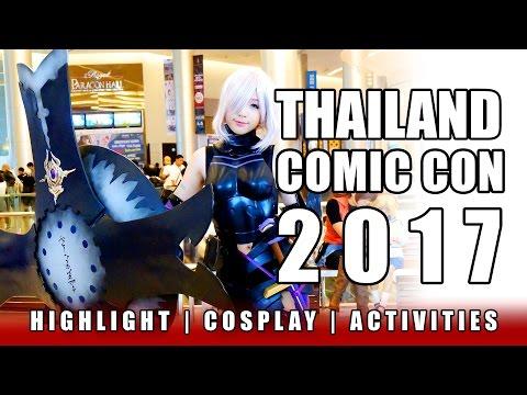 ไฮไลต์ | เที่ยวงาน Thailand Comic Con 2017 จัดเต็ม 3 วันกับไฮไลต์กิจกรรมมากมาย