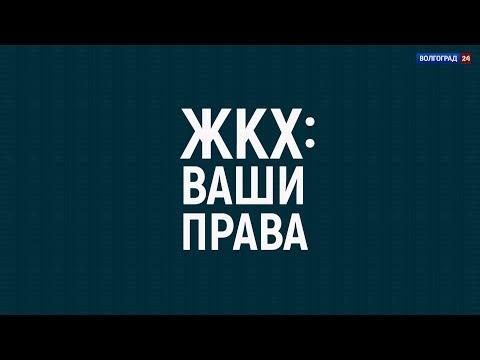 Право на благоустроенный двор. Выпуск от 23.09.2019