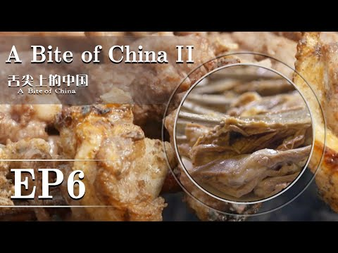 A bite of China2-EP06   Chinese food  舌尖上的中国