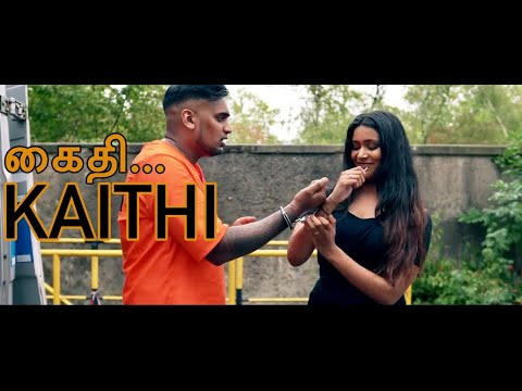 Daniel Yogathas - Kaithi (Official Video 4K) ft. Tha Mystro & Kadum Kural Q | Fly Vision |Tamil