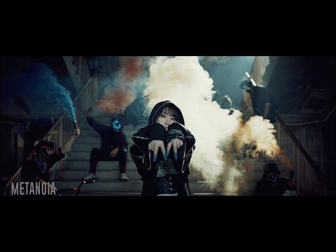 水樹奈々「METANOIA」MUSIC CLIP(Full Ver.)