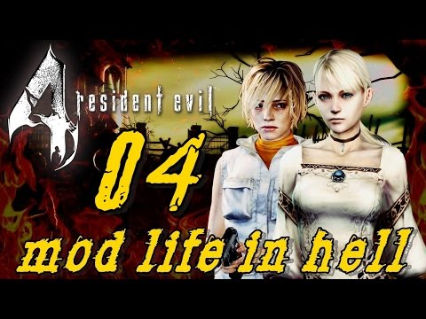 Resident Evil 4 Life In Hell com Fiona e Heather [4] Let's play a ponte do rio que cai