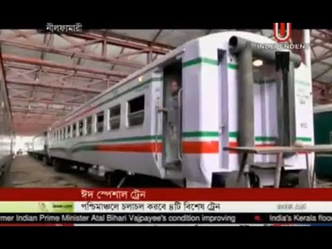 4 Eid special trains to ply on the western route (13-08-2018)