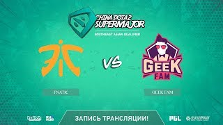 Fnatic vs Geek Fam, China Super Major SEA Qual, game 1 [Maelstorm, Inmate]