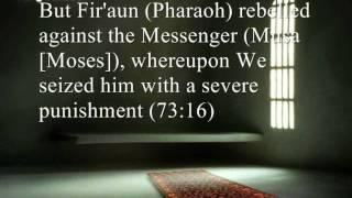Surah 73 - Muzzammil - Sheikh Abdul Rahman Al-sudais