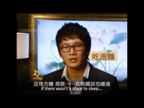 Kpop Star Insider - Kpop Star Ji Sung Talks Korean Drama