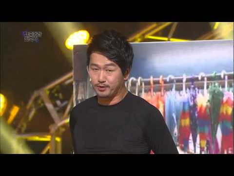 gag - Title : Gag Concert Website : http://www.kbs.co.kr/2tv/enter/gagcon/ Showtime : KBS 2TV Sun 9:15 pm 2014/08/31 More Episode : http://www.youtube.com/show?p=EMXW_9nhZ8s.