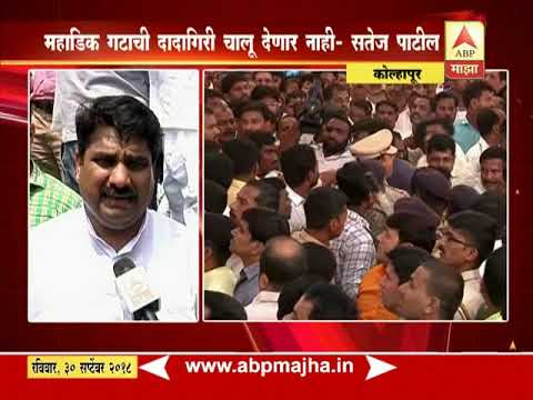 Video Kolhapur | Ncp | shivsena | congress together in Gokul meeting issue download in MP3, 3GP, MP4, WEBM, AVI, FLV January 2017
