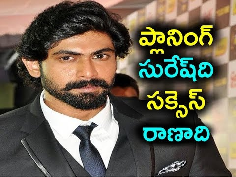 Planning by Suresh Babu leads Success to Rana