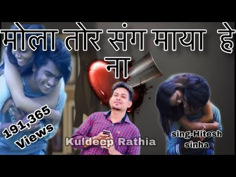 Video Cg Bewafa song  HD Editor by-Kuldeep Rathia download in MP3, 3GP, MP4, WEBM, AVI, FLV January 2017