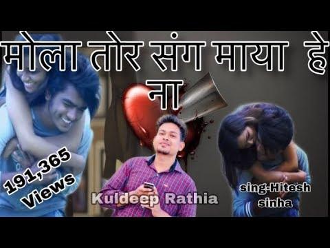 Video Cg Bewafa song  HD Editor by-Kuldeep Rathia download in MP3, 3GP, MP4, WEBM, AVI, FLV January 2017