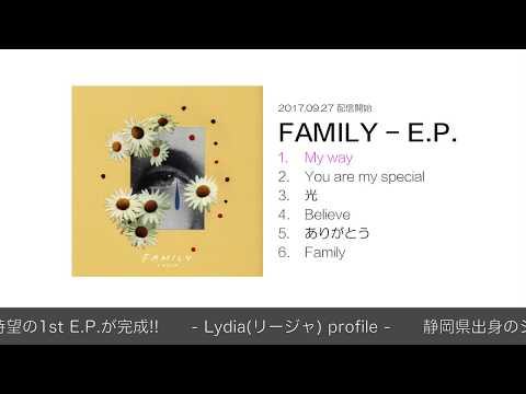 , title : 'Lydia - FAMILY E.P. [試聴版]'