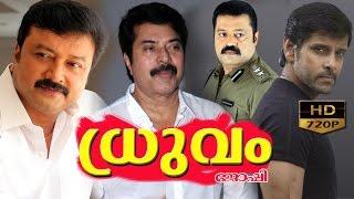Video action blockbuster malayalam movie | Dhruvam malayalam full movie Vikram| Mammootty MP3, 3GP, MP4, WEBM, AVI, FLV Juni 2018