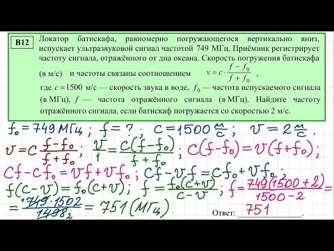 вариант 1309 гиа математика 2014 ответы бесплатно