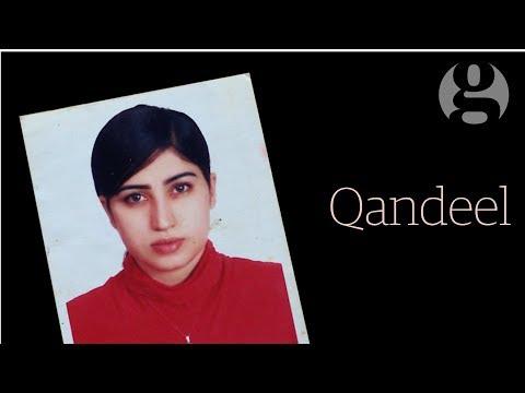 Qandeel (видео)