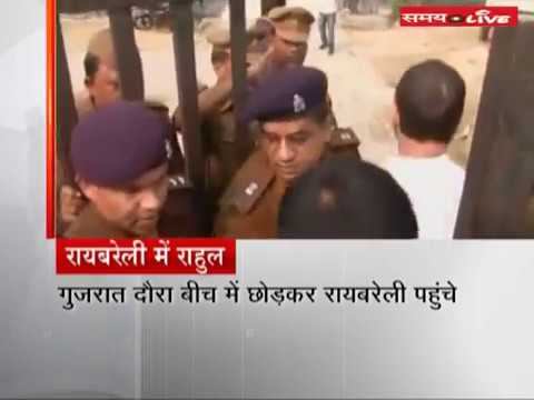 Rahul Gandhi reached Unchahar NTPC plant in Rae Bareli and met the injureds in hospital