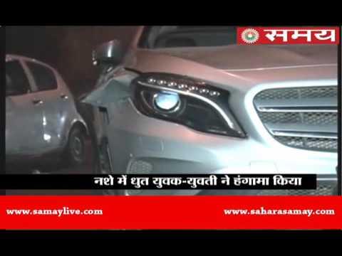Drunk girl creates ruckus in Delhi