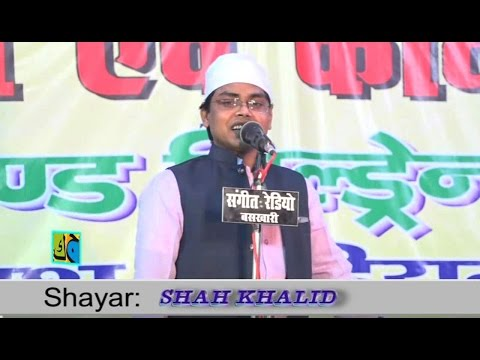 Video Shah Khalid All India Mushaira Baskhari 15-03-2017 Sadar. Mohd Qasim Khan download in MP3, 3GP, MP4, WEBM, AVI, FLV January 2017