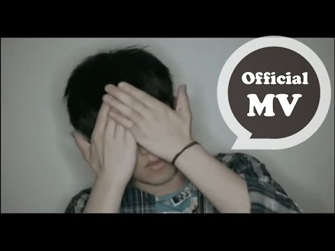 林宥嘉 Yoga Lin [自然醒 Wake Up] Official MV