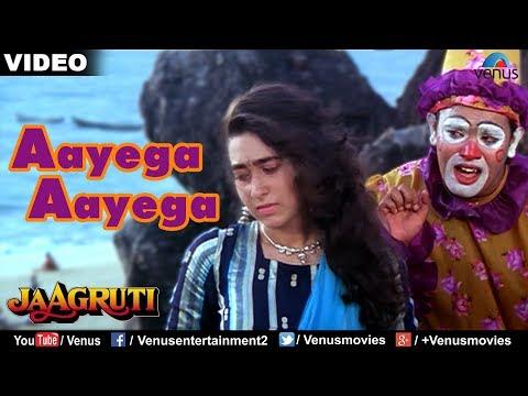 Aayega Aayega Full Video Song | Jaagruti | Salman Khan & Karisma Kapoor