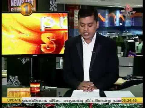 Morning News  Sri lanka Tamil News 18-12-2014 Shakthi TV