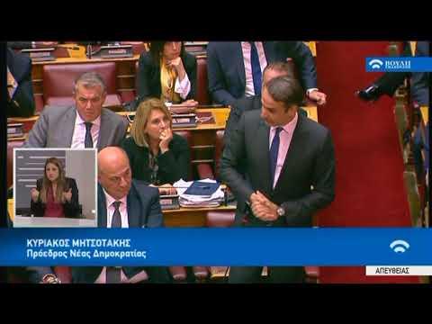 Κυρ.Μητσοτάκης (Πρόεδρος ΝΔ)(Δευτερολογία)(Συζήτηση για διενέργεια προκαταρκτ. εξέτασης)(08/03/2018)