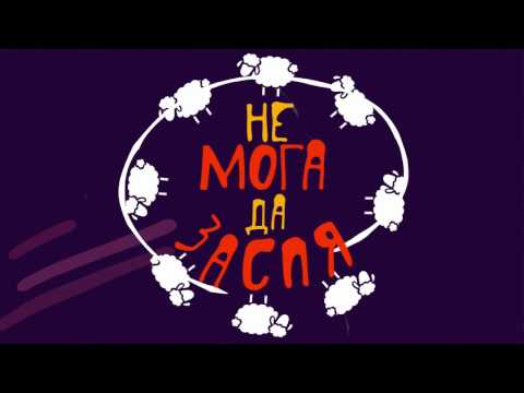 Mihaela Fileva - Fantazia (Official Lyric Video)