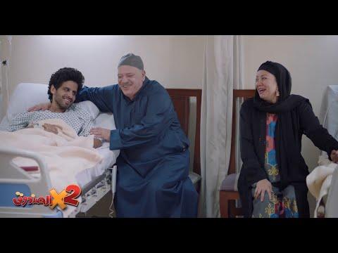 2 في الصندوق.. نونا وكراميلا تزوران شوقي وزكي بالمستشفى