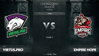 Virtus.pro vs Team Empire Hope, Game 1, CIS Qualifiers The Chongqing Major