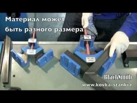 Угловая струбцина своими руками для сварки