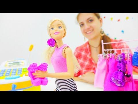 Видео для девочек. Аня и Барби идут в магазин за подарком для подружки (видео)